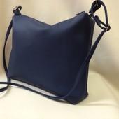 Новая вместительная сумочка модель 11222