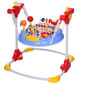 Прыгунок Бемби ВС01 детский развлекательный центр Bambi