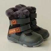 Calorie арт.Z1138-6 серый-оранж  Зимняя обувь для мальчиков.