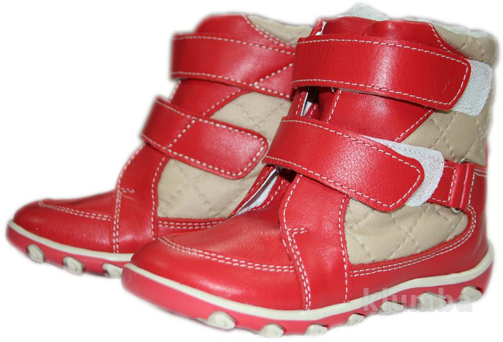 Ботинки меховые красные берегиня 2708 7d670de1e0ca1