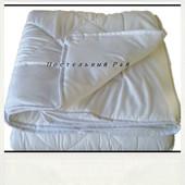 легенькое,силиконовое одеяло