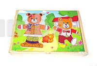 Деревянная рамка - вкладыш, одевайка одень мишку (мишек) фото №1