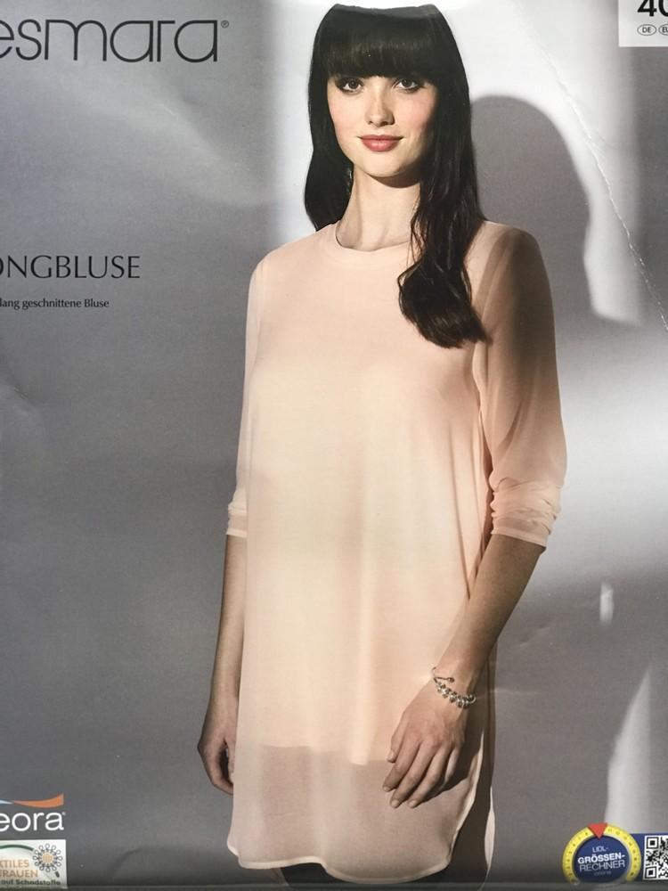 Шикарная нежная удлиненная блуза esmara. m фото №1