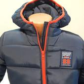 Куртки зимние 98-104-110 см Бесплатная доставка НП и укрпочтой