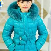 Детская зимняя куртка Гламур бирюза