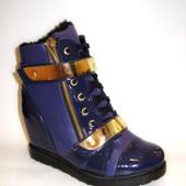 Сникерсы зимние синие с золотом С352 р.40