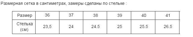 Дутики олени чёрные, 36-41р фото №16