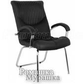 Офисное кресло конференционное Germes steel  chrome Le [кожа Lux]  Гермес