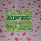 клееночка в кроватку многоразовая