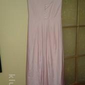 Очень красивое нарядное платье для будущей мамы!