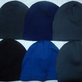 Новые качественные мужские шапки без подворота,р-р универсальный55-59см