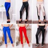 Женские брюки и лосины 200-300 грн
