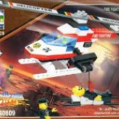 Распродажа - Конструктор Пожарный вертолет от Ligao