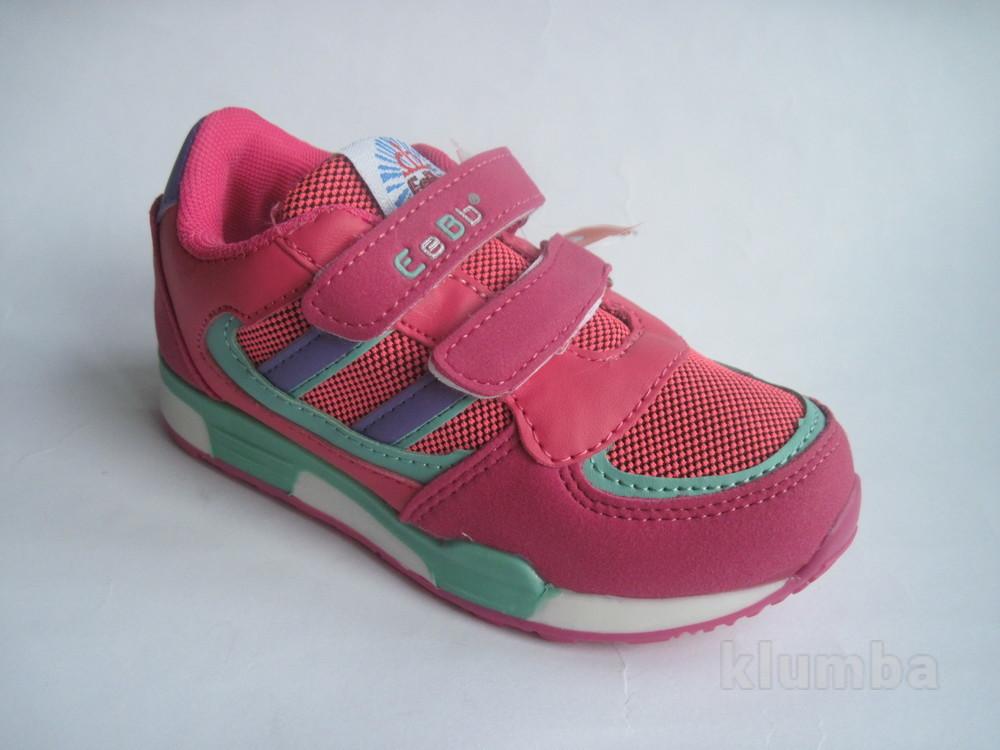 e0a26e69 Скидка! распродажа! детские кроссовки для девочки, стелька кожаная с  супинатором, р.