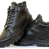Ботинки зимние мужские Львовская фабрика обуви (ПБ-27кз)
