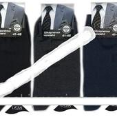 Носки мужские демисезонные х/б Дукат, с лайкрой, ассорти тёмное, 41-45 размер