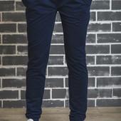Женские спортивные штаны на манжете 01347 (4 цвета)