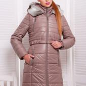 куртка женская зимняя на синтепоне Glem