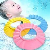 Детский регулирующий козырек для мытья головы без слёз, так же подходит и для стрижки.