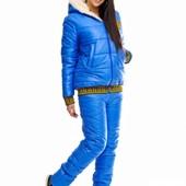 Лыжный зимний костюм! Разные цвета! Супер цена! Размеры 42-56