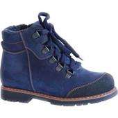 Ботинки детские зимние синие Берегиня 1318