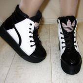 Ботинки слипоны зимние белые с черным С310