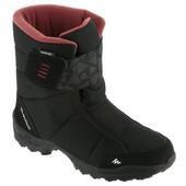 Ботинки Quechua  под заказ.