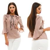 Стильная блузка ! Огромный выбор цветов! Супер цена!
