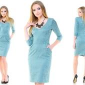 Стильное платье!!! Разные расцветки! Супер цена! Размеры 42-48