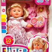 Интерактивная кукла Уляна,арт.2110, на укр.,34 см,Мамина крихітка