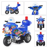 Электромобиль Мотоцикл ZP 9991-4