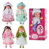 Кукла «Маленька пані» 51 см