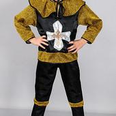 Карнавальный Новогодний костюм Рыцарь