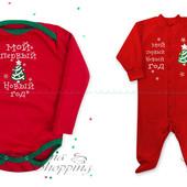 Новогодние наряды для мальчиков и девочек