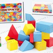 Деревянный конструктор Городок, 20 деталей, кубики, геометрические фигуры, Украина