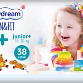 Подгузники Babydream fun&fit Новые упаковки бебидрим бебідрім памперсы