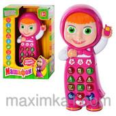 """Интерактивный телефон """"Машафон"""" 1597 R I на русском языке"""