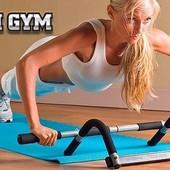 Турник Iron Gym (Айрон Джим) домашний тренажер