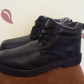 Ботинки мужские(зима).