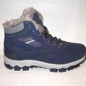 Ботинки зимние синие Наличие
