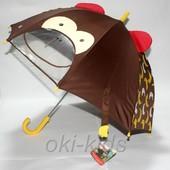 Детский зонтик Skip Hop. Реальное фото. В наличии.