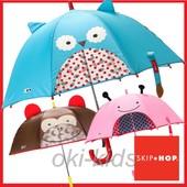 Детский зонтик Skip Hop. Реальные фото. Выбор. В наличии.