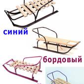 Санки СД-2 поперечная планка Украина для девочек и мальчиков