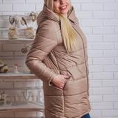 Пальто зимнее с капюшоном беж 79 (3 цвета)
