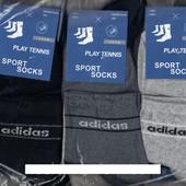 Носки женские и подросток  демисезонные спортивные х/б Adidas, средние