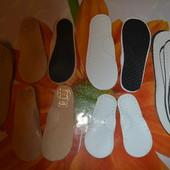 Стельки для обуви,р.от 18 до 36.