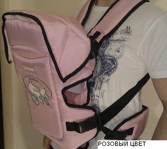 Рюкзак кенгуру переноска для детей Rainbow Womar15 excluzive (розовый) фото №1