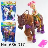 Кукла маленькая с лошадкой