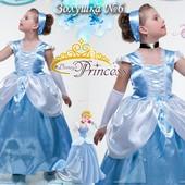 Золушка карнавальное платье ,костюм для девочки