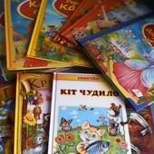 Подборка новых детских книг на любой вкус Акция!